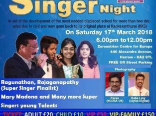 Super Singer Night – J/Nadeswara College Old students Association – UK