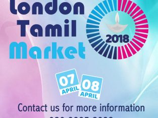 London Tamil Market 2018