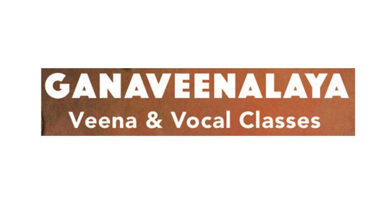 Veena & Vocal Classes
