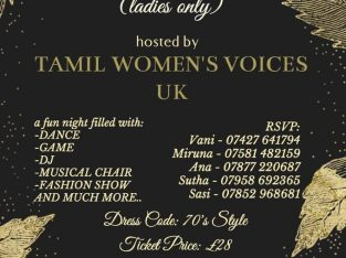Ladies Dinner and Dance – Tamil Woman's Voice UK